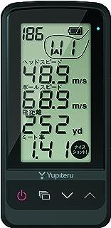 ユピテル(YUPITERU) スイング練習機 Yupiteru GOLF GST-7 BLE ユニセックス   使用可能時間:満充電時約10時間 本体サイズ:124mm(D)×60mm(W)×18mm(H)