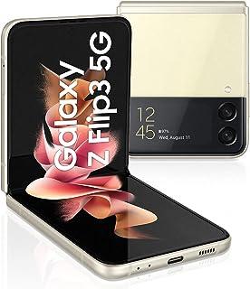 هاتف جالكسي زي فليب 3 ثنائي شريحة الاتصال - ذاكرة 256 GB وذاكرة رام 8 GB، الجيل الخامس، كريمي (اصدار المملكة العربية السعو...