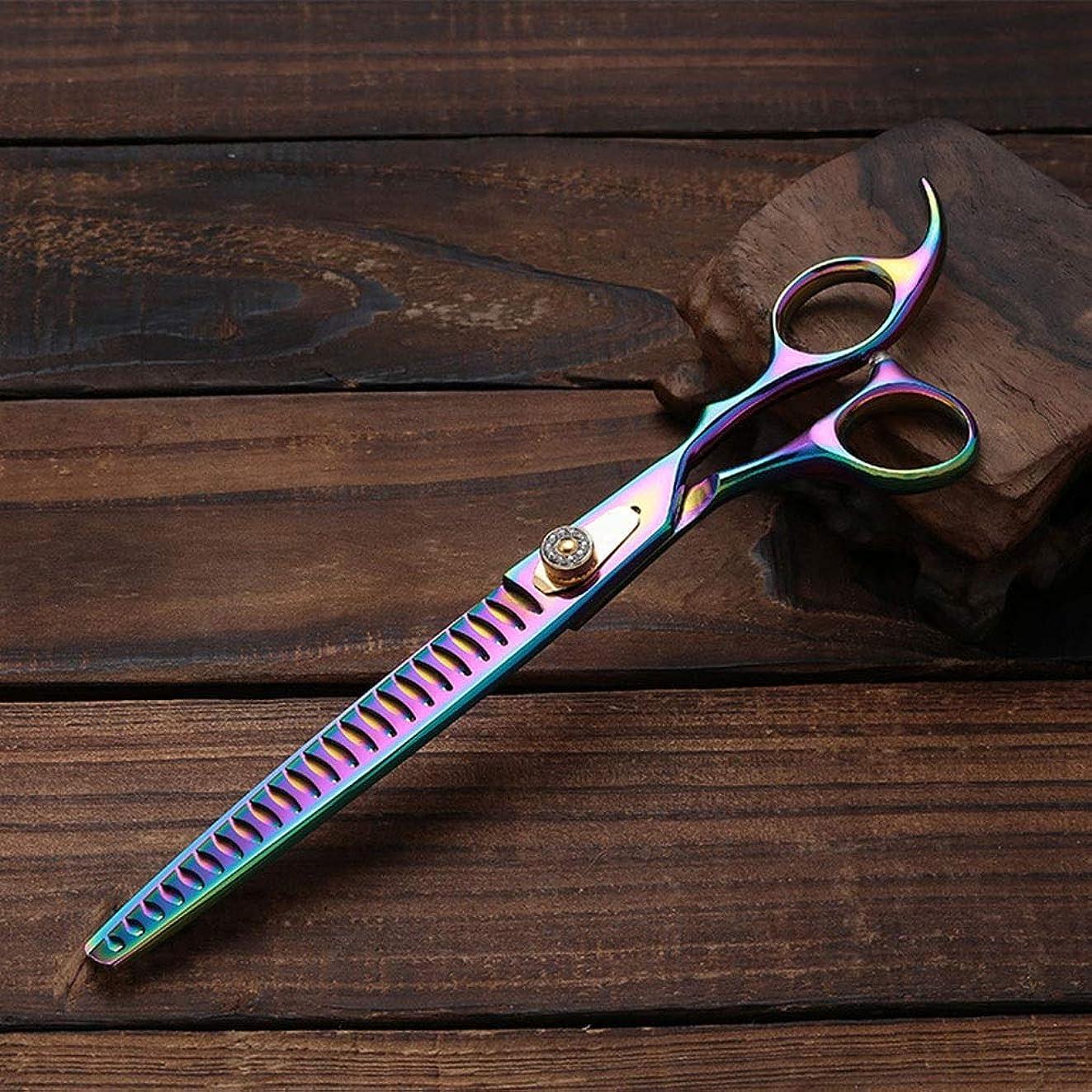 付添人実験的インスタント8.0インチの魚骨はさみ美容はさみペットの歯のカット モデリングツール (色 : 色)