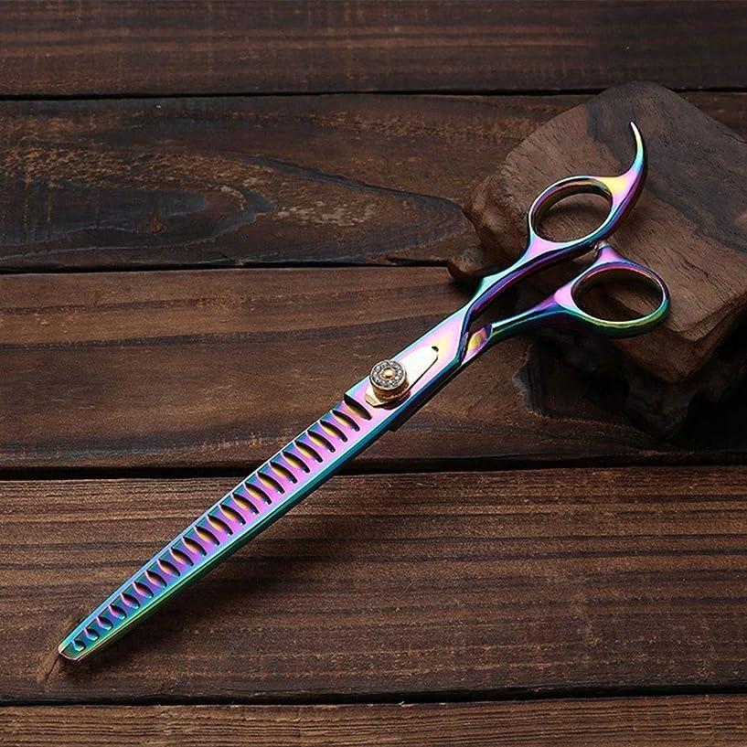 ラテン執着持参8.0インチの魚骨はさみ美容はさみペットの歯のカット モデリングツール (色 : 色)