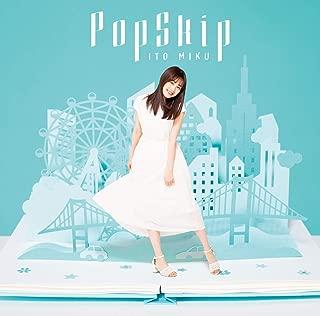 PopSkip【BD付き限定盤A】