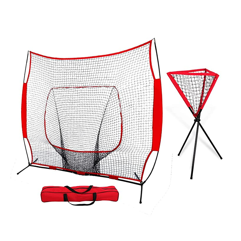ZENY 7' x 7' / 5' x 5' Baseball Softball Practice Hitting Pitching Batting Net with Bow Frame,Carry Bag,Great for All Skill Levels + Foldable Ball Caddy