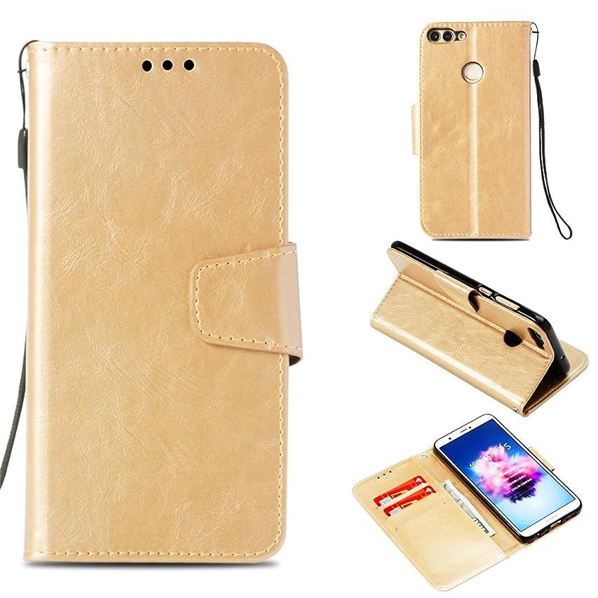 味方タイヤ一元化するHuawei Enjoy 7S スマホケース、LoveBee 開閉式 レザーケース携帯電話ケース 薄型 カードポケット付き Huawei Enjoy 7S スマホケース (Golden)