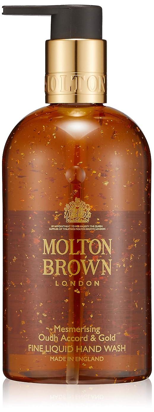 クローン奇跡的な堂々たるMOLTON BROWN(モルトンブラウン) ウード?アコード&ゴールド コレクション OA&G ハンドウォッシュ