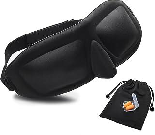 (ムジナ) mujina 立体型睡眠アイマスク 軽量 究極の柔らかシルク質感 睡眠や旅行,疲労回復に最適 耳栓 収納袋付き (ブラック)
