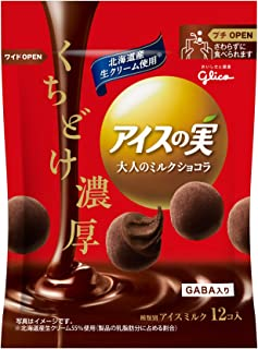 [冷凍] 江崎グリコ  アイスの実 <大人のミルクショコラ> 84ML
