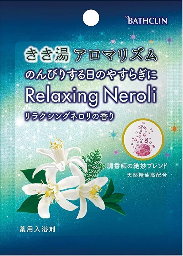ペルソナ採用怠なバスクリン きき湯アロマリズムリラクシングネロリの香り 30g