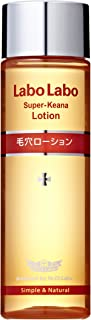 Best labo labo super keana lotion Reviews