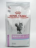 ロイヤルカナン 療法食 猫 腎臓サポートスペシャル ドライ 4kg