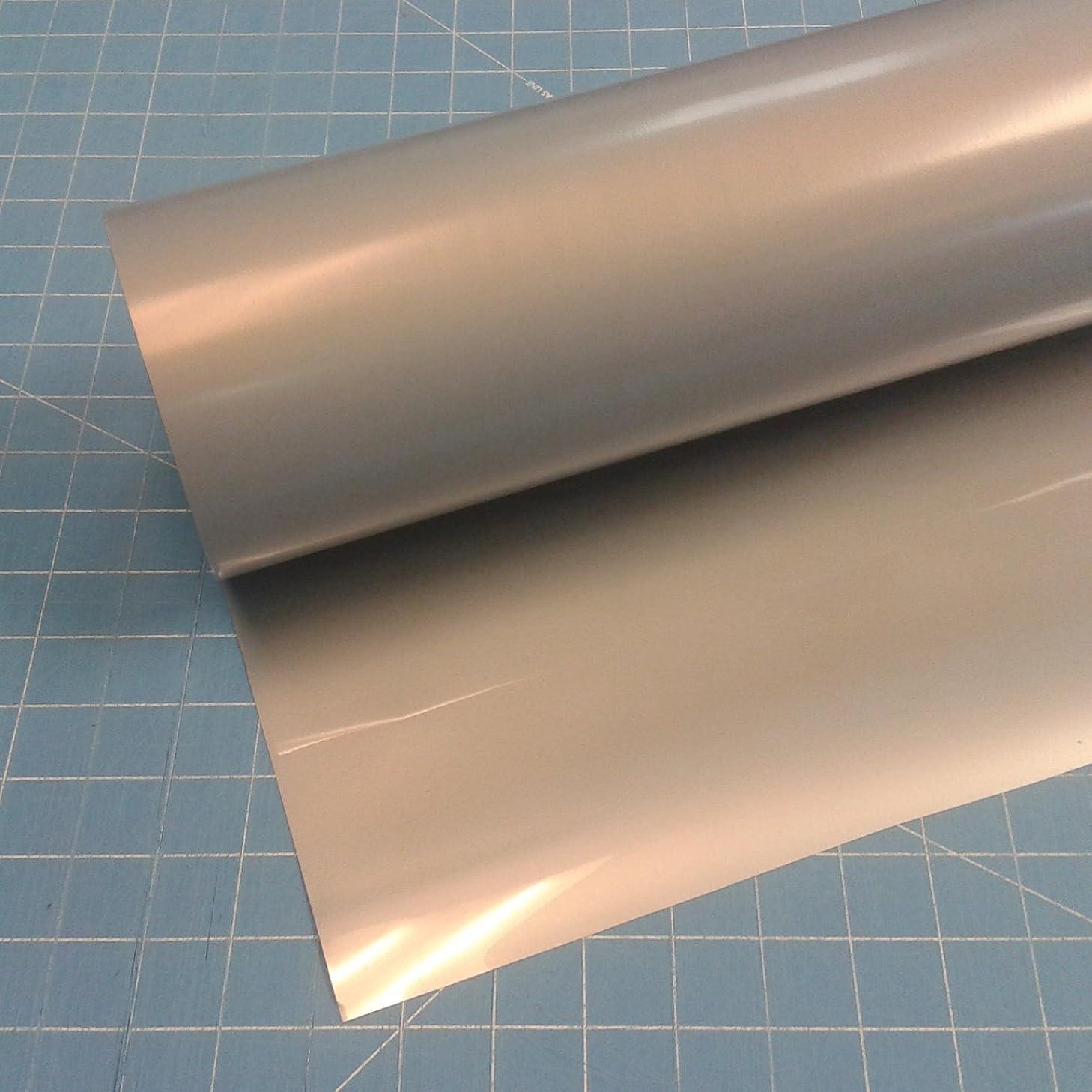 Siser Easyweed Silver 15