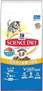 ヒルズのサイエンス・ダイエット キャットフード シニア 7歳以上 高齢猫用 長生き猫の健康維持 まぐろ 1.8kg(600g×3袋)