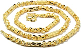 Bangkok Bazaar Classic Thai Mix Link Chain 26 inch 24k Gold Plated Baht Necklace Jewelry Thailand