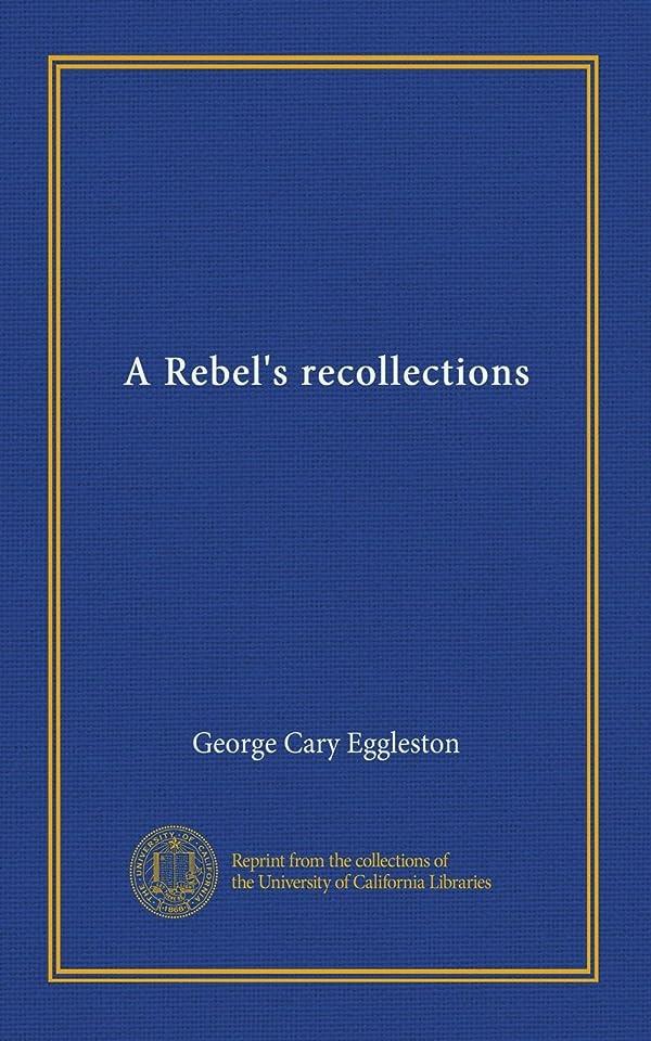 役職試す彫るA Rebel's recollections
