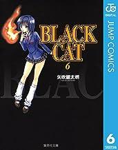 表紙: BLACK CAT 6 (ジャンプコミックスDIGITAL) | 矢吹健太朗