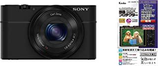 SONY デジタルカメラ DSC-RX100 1.0型センサー F1.8レンズ搭載 ブラック Cyber-shot DSC-RX100 + 専用液晶保護フィルムセット