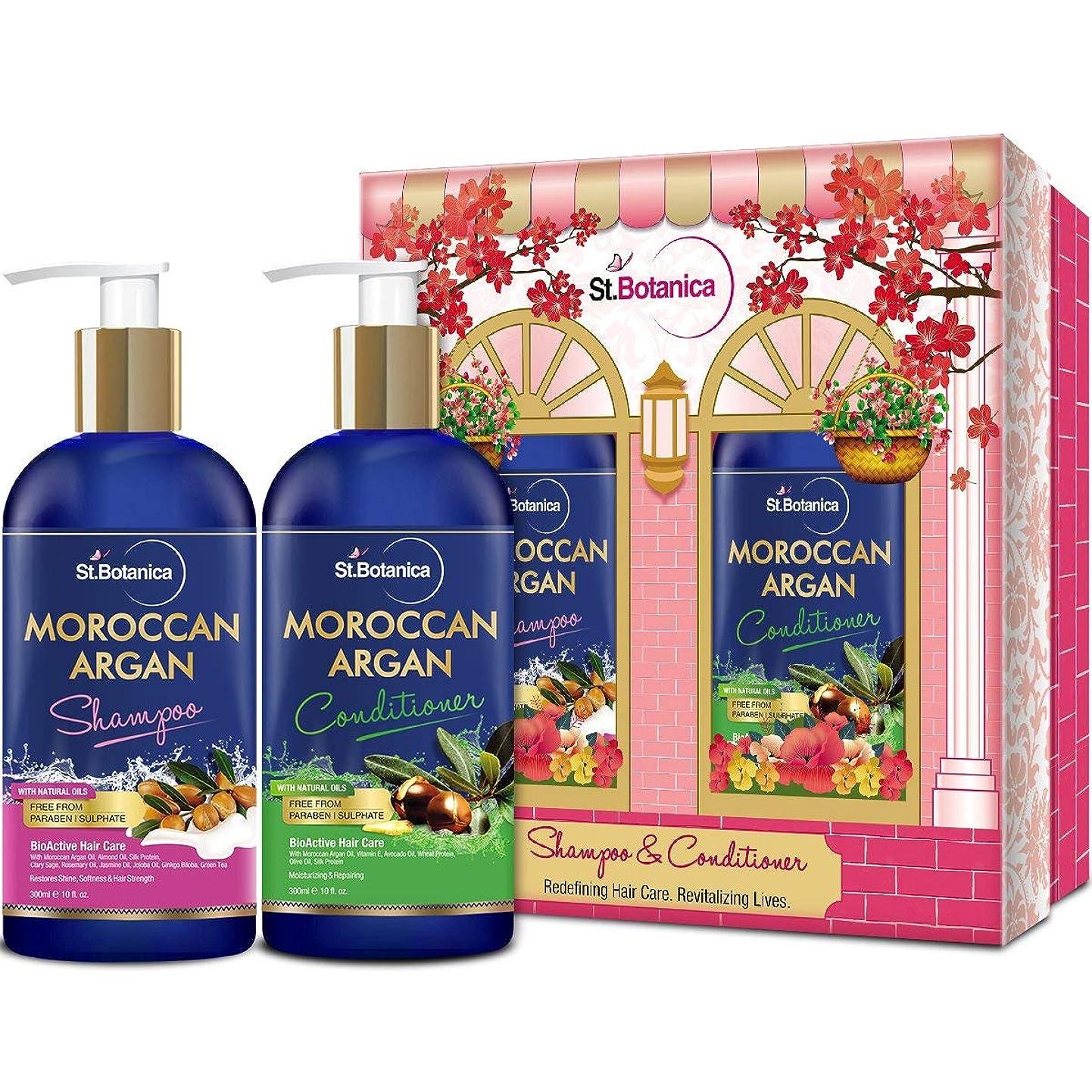 重要な役割を果たす、中心的な手段となる情熱作り上げるStBotanica Moroccan Argan Hair Shampoo + Argan Hair Conditioner, 300ml