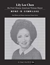 Lily Lee Chen: the First Chinese American Woman Mayor: 陳李琬若:第一位美國華人女市長 (Oral History of Chinese American Women Series)
