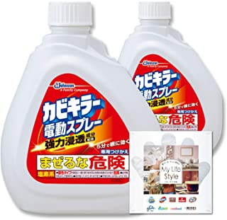 【Amazon.co.jp 限定】【まとめ買い】 カビキラー カビ取り剤 電動スプレー 付替用 2本セット 750g×2本 お掃除用手袋つき