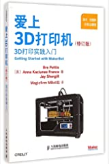 Getting Started with MakerBot Paperback