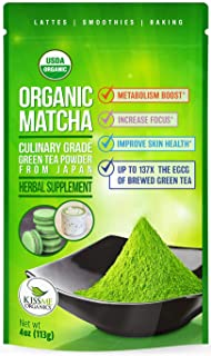 kiss me organics matcha tea