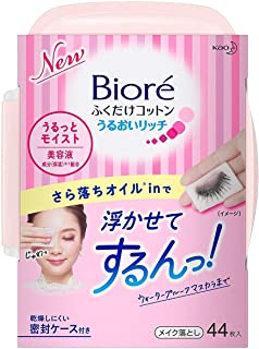 Biore Make Up Remover Wipes