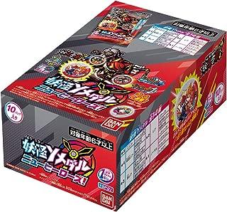 妖怪ウォッチ 妖怪Yメダル ニューヒーローズ! (BOX)