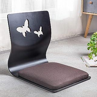 Silla de piso portátil, silla japonesa de suelo, silla de meditación sin piernas Tatami con soporte trasero para lectura de videojuegos J