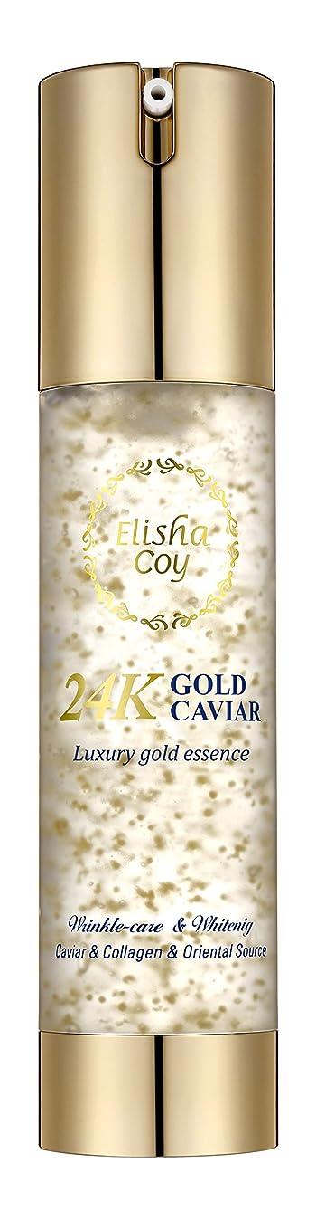 不安定有用含める美容液 24Kゴールドキャビアエッセンス50ml