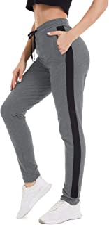 MAGCOMSEN Women's Jogger Tapered Drawstrings Workout Active Sweatpants Stripes Side 2 Pockets