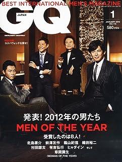 GQ JAPAN (ジーキュー ジャパン) 2013年 01月号 [雑誌]