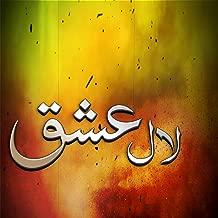 Laal Ishq (A Sequel of Landa Bazar)