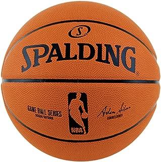 SPALDING(斯伯?。├呵?5号球 官方NBA仿真球 83-042Z