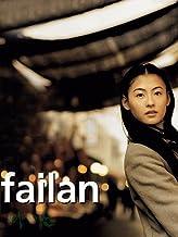 Failan (English Subtitled)