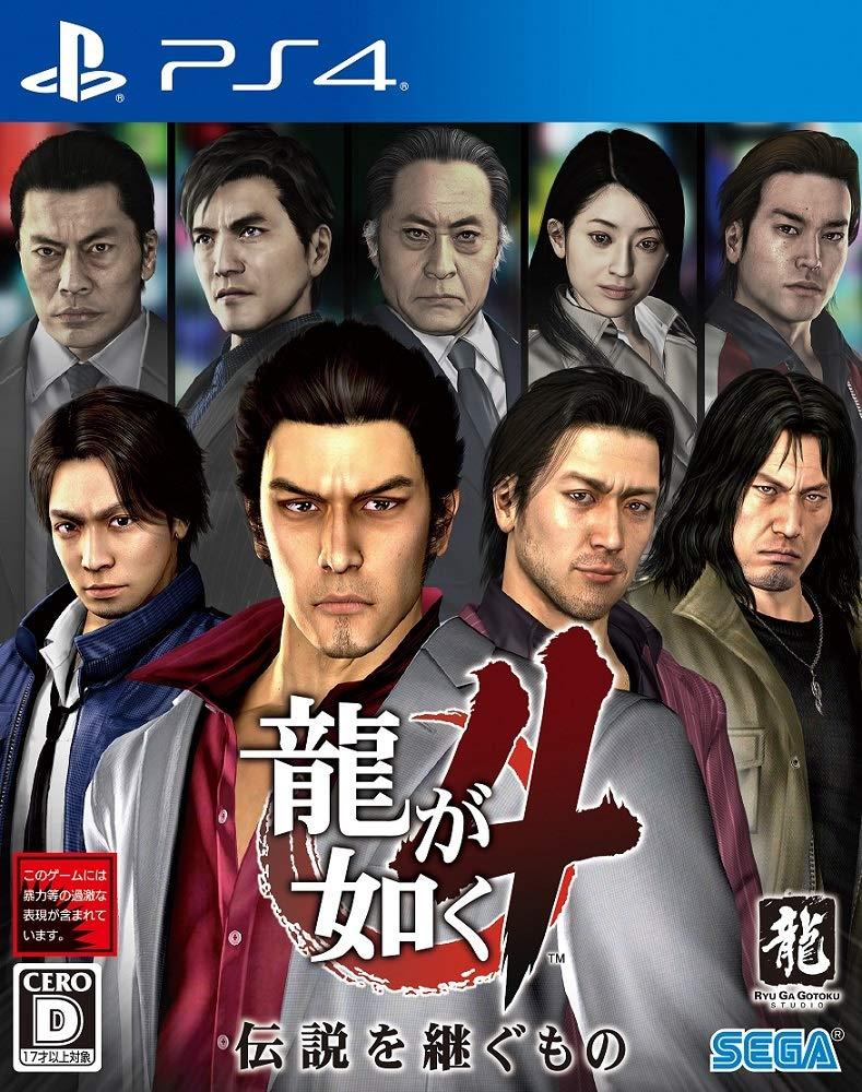Sega Ryu ga Gotoku 4 Densetsu wo Remaster low-pricing Yakuza Fashionable SONY Tsugumono