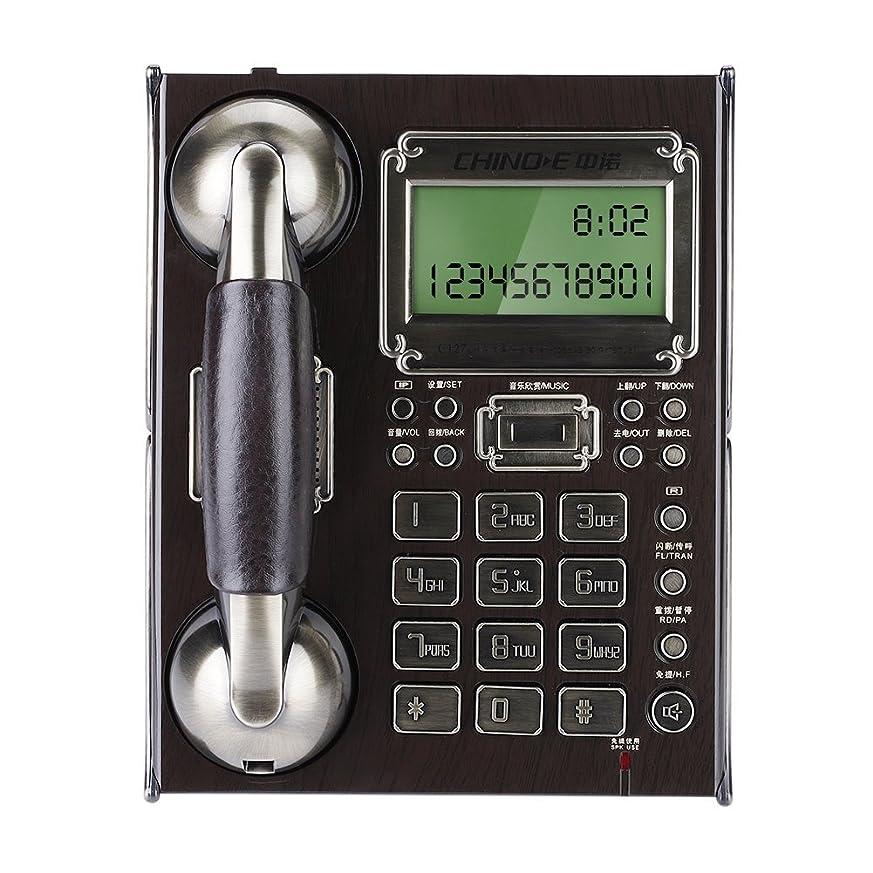 降伏誇大妄想ピックRicher-R デジタルコードレス電話機 ヨーロッパのアンティークヴィンテージ固定電話 固定電話 家庭用の電話マウント(ブラック)