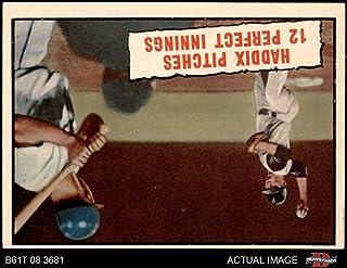 1961 Topps # 410 Baseball Thrills Harvey Haddix Pittsburgh Pirates (Baseball Card) Dean`s Cards 5 - EX Pirates