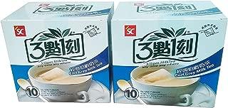 3:15pm Milk Tea - Earl Grey Flavor, 7.06 Oz (Pack of 2)