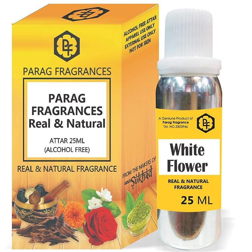 はがき腹付属品50/100/200/500パック内の他のエディションファンシー空き瓶(アルコールフリー、ロングラスティング、自然アター)でParagフレグランス25ミリリットル白い花アター