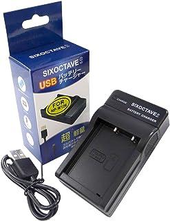 str 富士フィルム FUJIFILM NP-W126 NP-W126S 急速互換充電器USBチャージャーBC-W126 純正互換電池共に対応 X100F X-T20 X-A3 X-A1 X-T2 X-E2S X-Pro2 X-T10 X-A1...