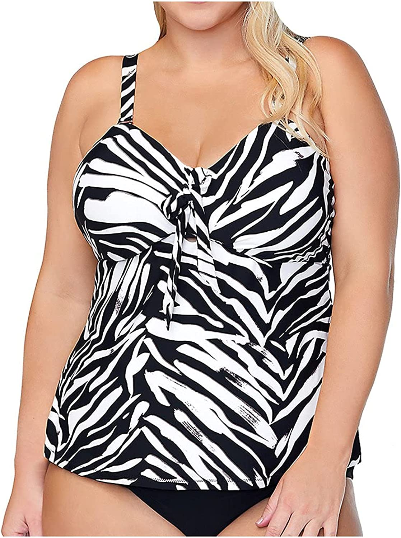 Raisins Curve Women's Plus Size Meru Zanzibar Tankini Swim Top E840845