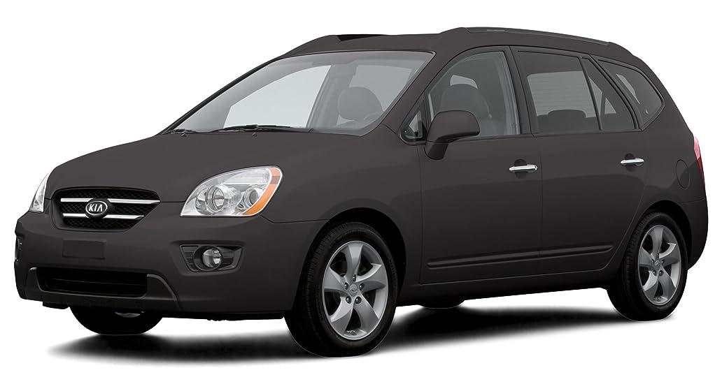 Amazon 2007 Kia Rondo Reviews Images And Specs Vehicles