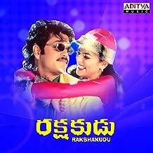 Rakshakudu (Original Motion Picture Soundtrack)