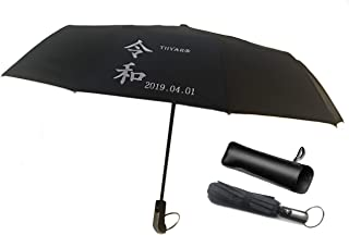 Folding Umbrella by Tiiyar – Large Windproof Ultravioletproof Auto Open/Close Water-Repellency Travel Umbrella/Golf Umbrel...