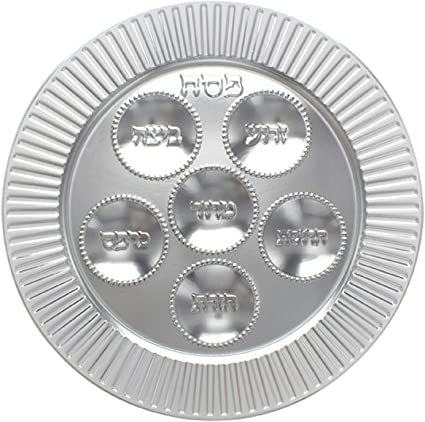 Cazenove Disposable Foil Seder Plate for Passover 32.5cm Jewish Pesach DSP-875