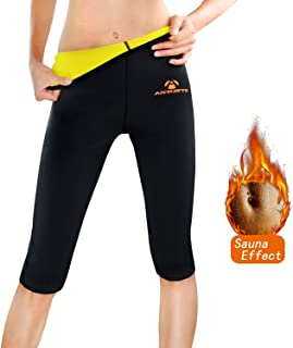 Women's Neoprene Sauna Slimming Pants-Fat Burning Hot Thermo Sweat Sauna Capris Leggings Shapers for Weight Loss