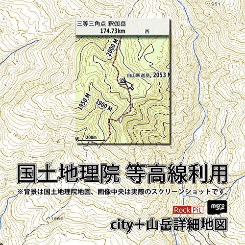 GarmineTrex30x日本語仕様city+山岳詳細地図