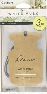 カーメイト Luno ルーノ 車内 お部屋 空間用 吊り下げ 芳香剤 ハンギングペーパー ホワイトムスク N H1461
