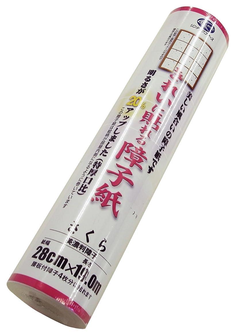 伝染性の仮説相関するリンテックコマース きれいに貼れる障子紙 28cmX19m さくら SOJ-829