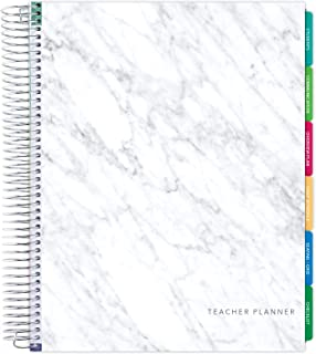 """$34 » Deluxe Undated Teacher Planner: 8.5""""x11"""" Includes 7 Periods, Page Tabs, Bookmark, Planning Stickers, Pocket Folder Daily W..."""