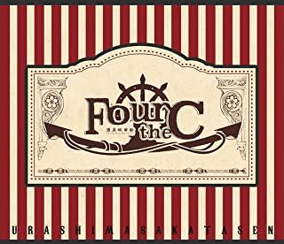 Four the C(初回限定盤A)